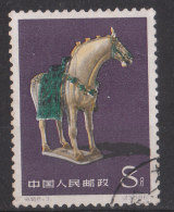 China Used Mi 610 - Tri-Coloured Pottery Of Tang Dynasty, Horse - 1949 - ... República Popular