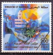2003 Bahrain Arab Summit Conference Cultural Heritage Of Comoros SPECIMEN (1v) MNH (M-378)