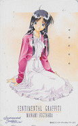 Télécarte Japon / 110-016 - MANGA -  SENTIMENTAL GRAFFITI - MANAMI SUGIHARA - ANIME Japan Phonecard / Série NEC - 7915 - BD