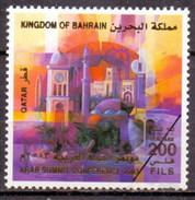2003 Bahrain Arab Summit Conference Cultural Heritage Of Qatar SPECIMEN (1v) MNH (M-378)