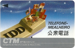 Macau - CTM - GPT 1st Issue - IDD Phone & Flags Specimen/Proof (No Serial) - Macau