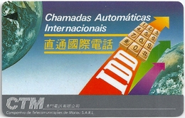 Macau - CTM - GPT 1st Issue - International Calls Specimen/Proof (Plain Black Back!! No Serial) - Macau