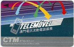 Macau - CTM - GPT 1st Issue - Telemovel Specimen/Proof (No Serial) - Macau