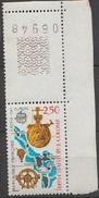 France 1992  N° 2753 NMH Europa Bord De Feuille (D31) - Ongebruikt