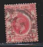 HONG KONG Scott # 133 Used - King George V - Hong Kong (...-1997)