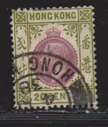 HONG KONG Scott # 139 Used - King George V - Hong Kong (...-1997)