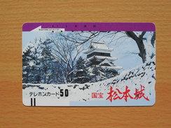 Japon Japan Free Front Bar, Balken Phonecard - 110-2621 / Castle, Schloss - Japan