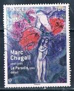 "2017  Marc Chagall  ""La Paradis"""