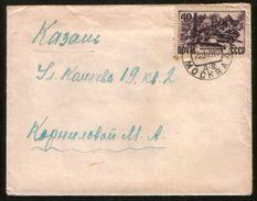 Russia USSR 1949 Cover Moscow - Kazan, Stamp Sochi. Arboretum
