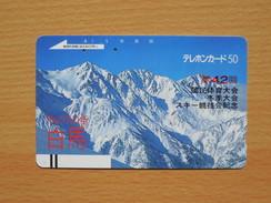 Japon Japan Free Front Bar, Balken Phonecard - 110-2656 /  Mountain, Montagne - Mountains