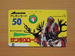 Japon Japan Free Front Bar, Balken Phonecard - 110-2661 / Christmas, Santa, Weihnachten - Japan
