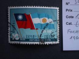 """FORMOSE  ( O )  De  1966   """"  Sesquicentenaire De La République Argentine   """"   N° 546      1 Val. - 1945-... République De Chine"""