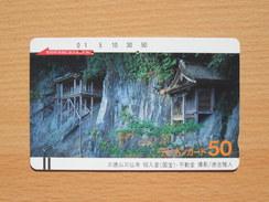 Japon Japan Free Front Bar, Balken Phonecard - 110-2684 / Mountain / Temple