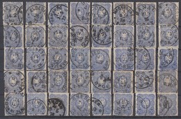 DR Lot 40 Marken Minr.34 Gestempelt Farben !!!!!!!!!!!!!! - Briefmarken