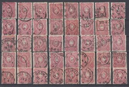DR Lot 40 Marken Minr.33 Gestempelt Farben !!!!!!!!!!!!!! - Briefmarken