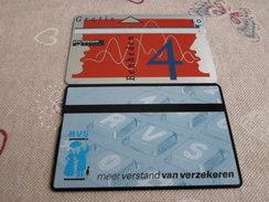 NETHERLANDS - Nice USED Optical Phonecard - Backprint On 4U (one Card For Sale )