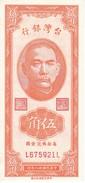 BILLETE DE TAIWAN DE 50 CENTS DEL AÑO 1949 SIN CIRCULAR-UNCIRCULATED (BANKNOTE) - Taiwan