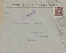 DR Brief EF Minr.208 Nürnberg Gel. Nach England - Deutschland