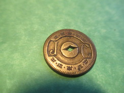 Jeton / à CONSOMMER. / 10 C /  JC / Machine à Sou/ Années 30 ?         BILL144 - Casino