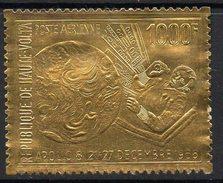 1968 Upper Volta Haute Volta Space Apollo 8 Gold  Complete Set Of  1 MNH - Upper Volta (1958-1984)