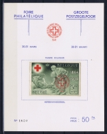 Belgium: OBP Nr 582B   MNH/**/postfrisch/ Neuf Sans Charniere ISSUE RED CROSS - Blocks & Sheetlets 1924-1960