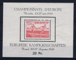 Belgium: OBP Block Nr  29  MNH/**/postfrisch/ Neuf Sans Charniere  1950 - Blokken 1924-1960
