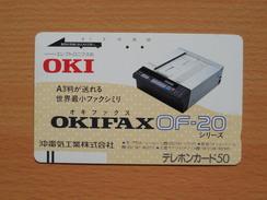 Japon Japan Free Front Bar, Balken Phonecard - 110-2751 /  Oki - Japan