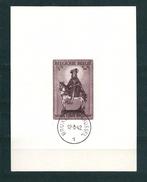 [FB17]  Blok 16 Gestempeld - Blocks & Sheetlets 1924-1960