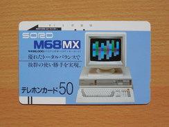 Japon Japan Free Front Bar, Balken Phonecard - 110-2762 / Computer - Japan