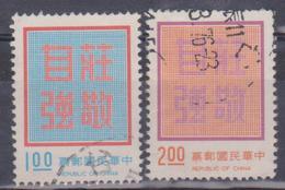 1972 Formosa - Scritte - 1945-... Republik China