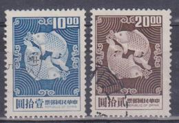 1974 Formosa - Carpe - 1945-... Republik China