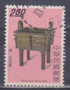 1975 Formosa - Mobili - 1945-... Republik China