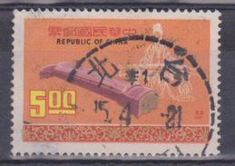 1976 Formosa - Strumenti Musicali - 1945-... Republik China