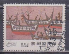 1977 Formosa - Disegni Di Bambini - 1945-... Republik China