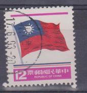 1979 Formosa - Bandiera - 1945-... Republik China