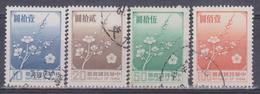 1979 Formosa - Fiori - 1945-... Republik China