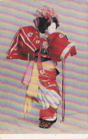 Japan Kamuro Kabuki Dance