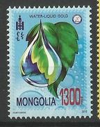 MONGOLIA  2015  WATER CONSERVATION MNH - Mongolië