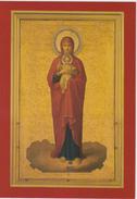 AKFI Finland: Valamo Monastery - Icon - Mother Of God - Finland