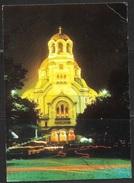 1986 Bulgaria, Sofia, Alexandra Novski Monument, Mailed - Bulgaria