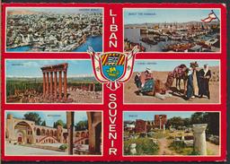 °°° 3856 - LEBANON LIBAN SOUVENIR - 1972 With Stamps °°° - Libano