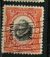 Canal Zone 1918 2 Cent Cordoba Type IV Issue #53 - Kanalzone