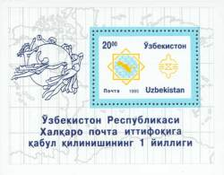 Uzbekistan 1995 Mih. 76 (Bl.7) Membership In UPU MNH ** - Uzbekistan