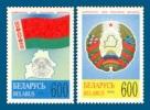 Belarus 1995 Mih. 102/03 State Symbols MNH ** - Belarus