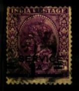 Inde Scott N°O104oblitérés - India (...-1947)