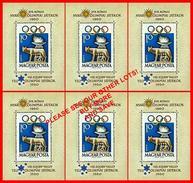 $$ Wholesale $$ HUNGARY 1960 ROME OLYMPICS X6 S/S MNH ** POSTFRISCH  CV$120.00 STATUE
