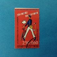 1993 FRANCE FRANCAISE FRANCIA FRANCOBOLLO USATO STAMP USED Giornata Del Francobollo - Used Stamps