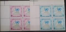 J27 Jordan 1990 Mi. 1450-1451 Complete Set 2v. MNH - 40 Years Of World Development UNDP - United Nations - Blks/4 - Jordan