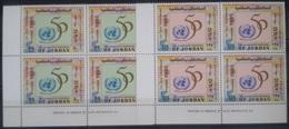 J27 Jordan 1995 Mi. 1562-1563 Complete Set 2v. MNH - 50th Anniv Of The United Nations UNO - Blks/4 - Jordania
