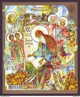 UKRAINE 2013. 900 YEARS OF CHRONICLE ''THE TALE OF BYGONE YEARS''. Mi-Nr. 1339 Block 108. MNH (**) - Ukraine